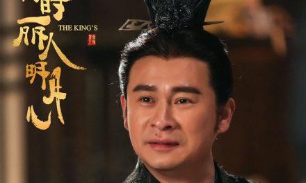 菊花台 演唱:谭天铭 古筝伴奏:三连音古筝工作室