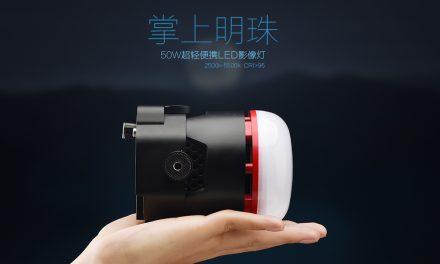 一款好灯 小巧 轻便 多功能 摄影师必备LED影像灯